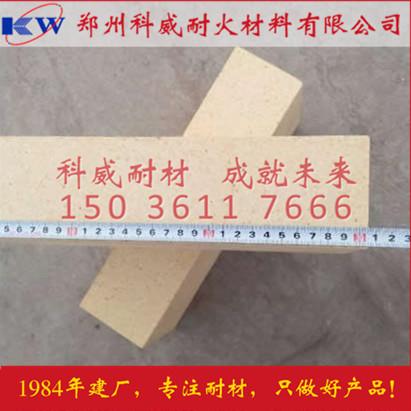 高铝异型砖