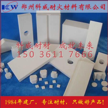 玻璃窑用电熔锆刚玉砖(AZS)