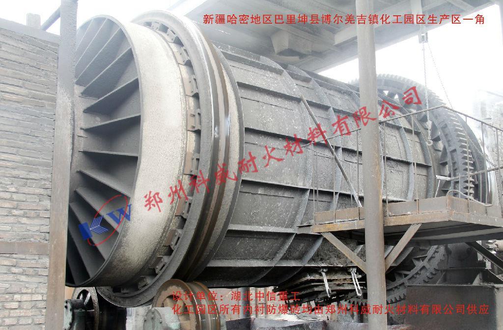 耐火材料行业生产运行情况及市场分析