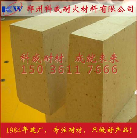 二级高铝砖_LZ-65