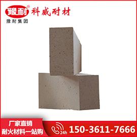 热风炉用高铝砖
