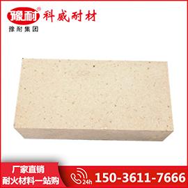 石灰窑用高铝耐火砖