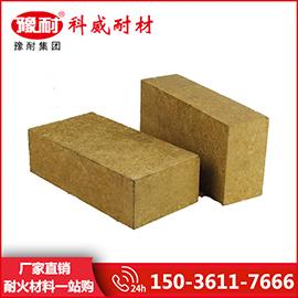 高铝抗剥落复合砖