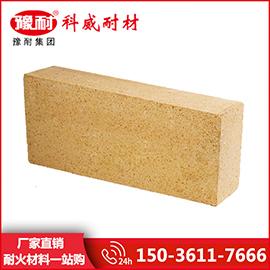 白灰窑用粘土砖