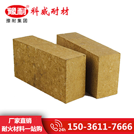 焦炉用硅砖