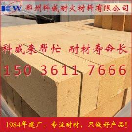 低蠕变高铝砖有什么特点理化指标是多少?