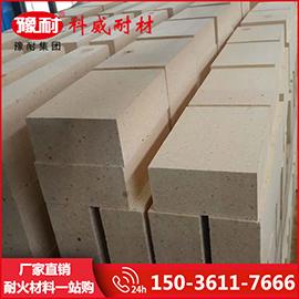高铝通用砖