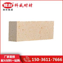 一级高铝砖_LZ-75