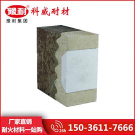水泥窑用硅莫耐磨砖